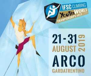 Молодёжный Чемпионат Мира по скалолазанию: состав сборной Украины и программа соревнований