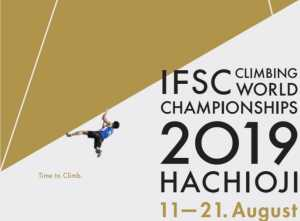 Чемпионат Мира по скалолазанию: лучшие моменты соревнований