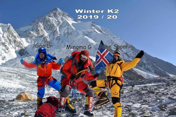 Мингма Галйе Шерпа (Mingma Gyalje Sherpa), Джон Снорри Сигурджонссон (John Snorri Sigurjónsson),  Гао Ли (Gao Li)