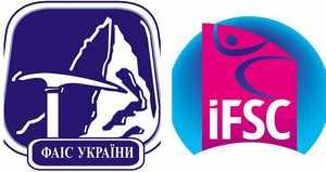 В Украине впервые могут состоятся этапы Кубка Мира и Чемпионат Мира по скалолазанию!
