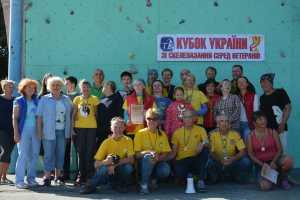 В Харькове пройдут соревнования среди ветеранов: Кубок Украины по скалолазанию