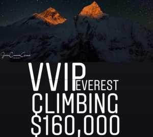 Эверест - гора для VIP клиентов