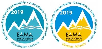 Харьковские альпинисты заняли третье место на международном чемпионате Евро-Азиатской Ассоциации Альпинизма