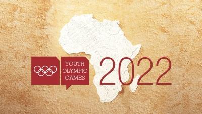 Скалолазание включено в программу юношеских Олимпийских игр 2022 года