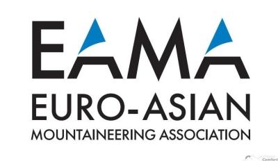 Украина и Казахстан проведут Чемпионаты Мира (Евро-Азии) по альпинизму