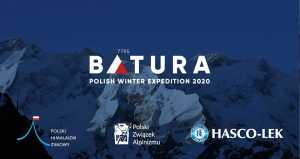 Зимняя экспедиция на пакистанскую вершину Батура Сар: объявлен состав команды