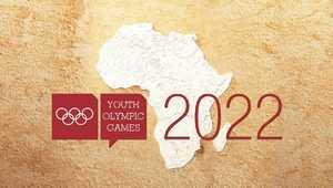МОК утвердил даты проведения юношеских Олимпийских игр 2022 года
