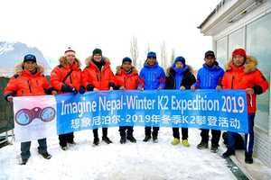 Зимний сезон на К2: треккинг к базовому лагерю
