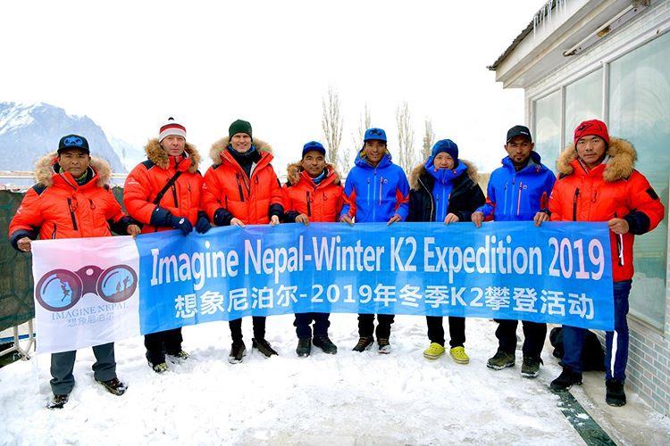 Команда Мингмы Галйе Шерпа (Mingma Gyalje Sherpa) в Скарду