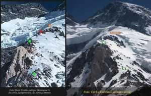Зимняя экспедиция Дениса Урубко на Броуд-Пик: сильный ветер и снег на 7000 метрах