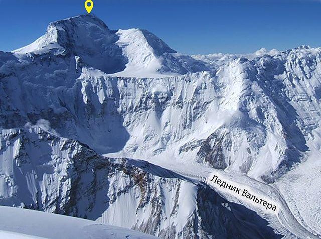 пик Исмоила Сомони (пик Коммунизма) высотой 7495 метров