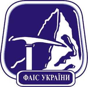Киевлянка Анна Ясинская избрана президентом Федерации альпинизма и скалолазания Украины
