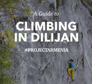 Проект Армения: известняковые стены Дилижана