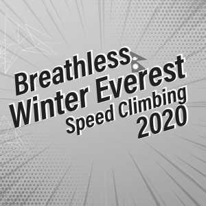Эверест зимой за 5 дней: Команда