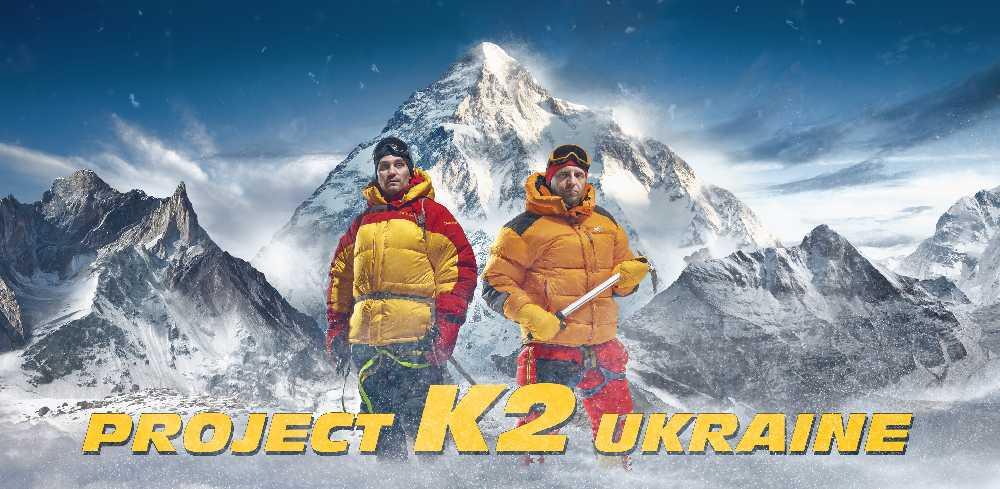Команад Project K2 Ukraine: Роман Городечный (г. Львов) и Дмитрий Семеренко (г. Днепр)