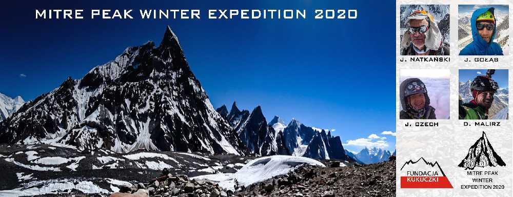 Митре пик (Mitre Peak, 6025 метров)