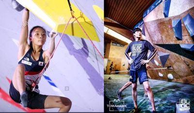 Из-за коронавируса МОК изменил правила отбора скалолазов на Олимпиаду в Токио