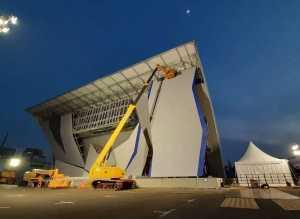 В Токио построили скалолазную арену для Олимпийских Игр 2020