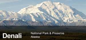Высочайшая вершина Северной Америки гора Денали закрыта на карантин!