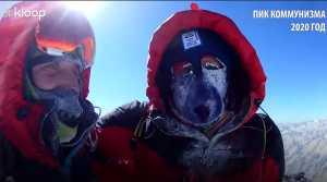 7000 метров до цели: как кыргызские альпинисты стали первыми в мире Зимними снежными барсами