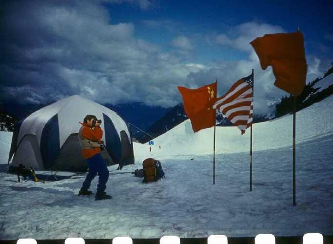 Советско-Американо-Китайская экспедиция «Восхождение Мира на Эверест»