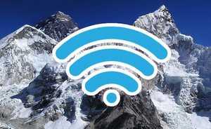 Новые высоты для технологии 5G
