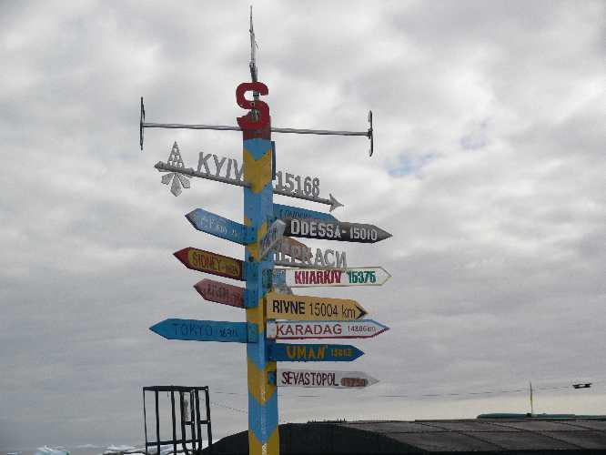 Антарктида. обо всем понемножку