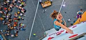 В Днепре пройдет молодежный чемпионат Украины по скалолазанию
