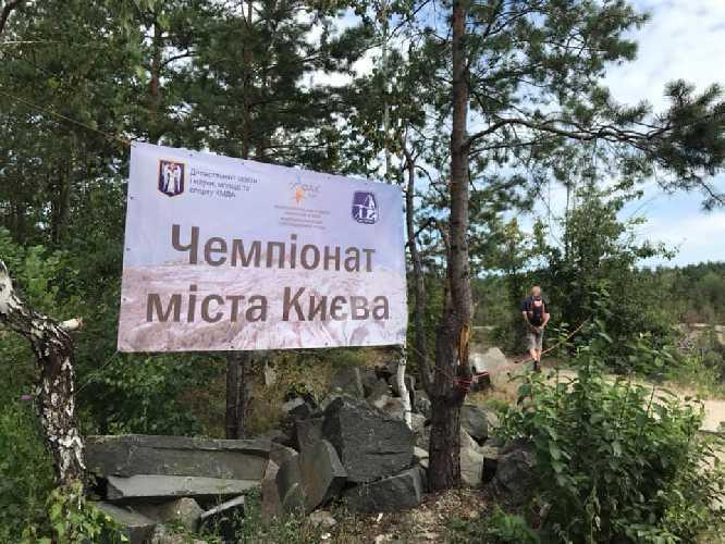 Чемпионат Киева по технике альпинизма на естественном рельефе (Крымские связки)