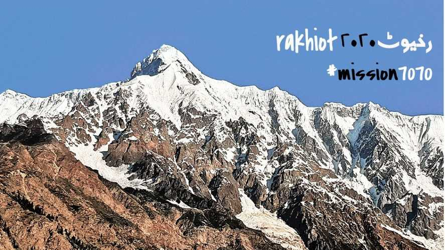 Ракиот-Пик (Rakhiot Peak) высотой 7070 метров