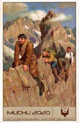 Чешская экспедиция на непройденный пик Мучу Чхиш (Muchu Chhish): команда в третьем высотном лагере
