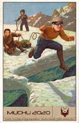 Чешская экспедиция на непройденный пик Мучу Чхиш (Muchu Chhish): спуск в базовый лагерь