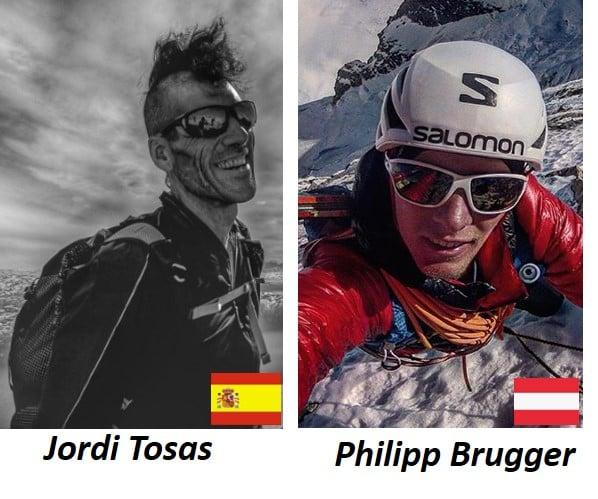 Жорди Тосас (Jordi Tosas, Испания) и Филип Бруггер (Philipp Brugger, Австрия).