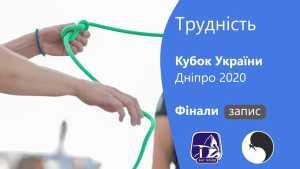 Сегодня в Харькове пройдут финалы Чемпионата Украины по скалолазанию