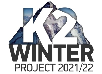 Украинские альпинисты в составе международной команды планируют зимнее восхождение на К2 в сезоне 2021/2022