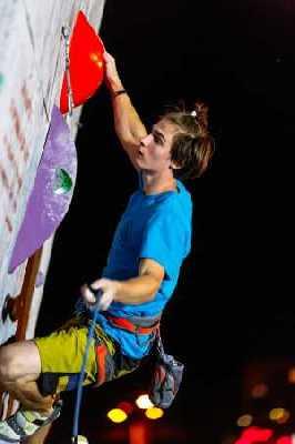 В Днепре состоялся молодежный Чемпионат Украины по скалолазанию