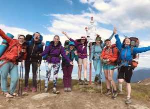 Перша українська жіноча експедиція: знайомство з