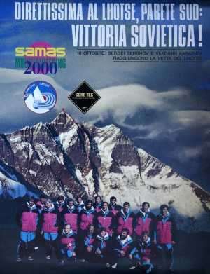 30 лет назад, 16 октября 1990 года, Сергей Бершов и Владимир Каратаев открыли маршрут ХХІ века на вершину восьмитысячника Лхоцзе