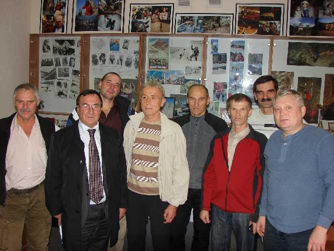 Состав экспедиции Профспорта СССР