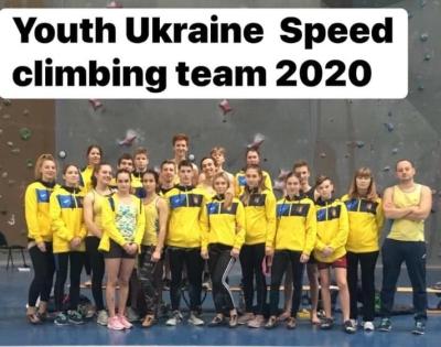 3 золотых и 5 серебряных медалей завоевала сборная Украины на молодежном Кубке Европы по скалолазанию в Польше