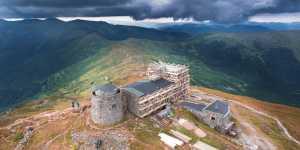 Кабинет Министров Украины определил реконструкцию обсерватории на горе Поп-Иван Черногорский как один из приоритетных проектов