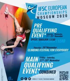 Чемпионат Европы по скалолазанию: украинская команда не прошла квалификацию в дисциплине боулдеринг
