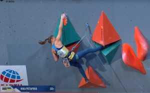 Ника Потапова - финалистка Чемпионата Европы по скалолазанию 2020