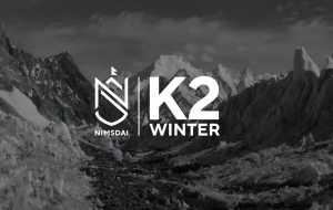 Нирмал Пурджа объявляет о своей зимней экспедиции на восьмитысячник К2 в сезоне 2020/2021!