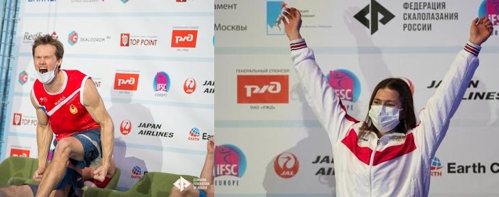 Виктория Мешкова и Алексей Рубцов выбороли последние Олимпийские лицензии на участие в ТОКИО 2020