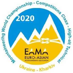 Две украинские команды в претендентах на звание чемпионов Евро-Азии (мира) по альпинизму