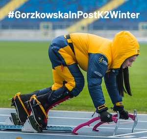 Объявлена еще одна зимняя экспедиция на восьмитысячник К2: Магдалена Гошковская организовывает команду