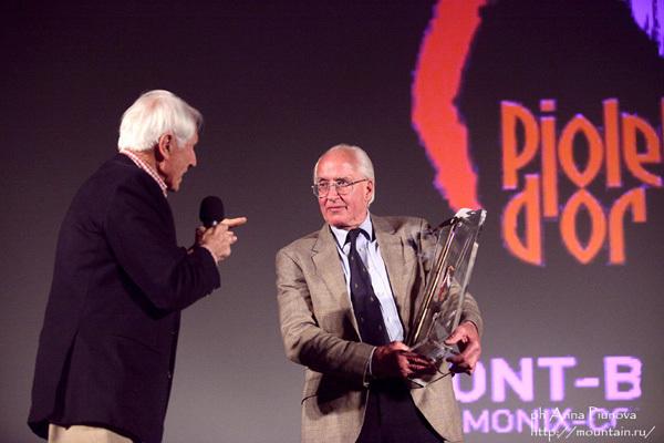 Даг Скотт (Doug Scott)  получает премию «Piolet d'Or Lifetime Achievement 2011» из рук великого Вальтера Бонатти. Фото: Анна Пиунова