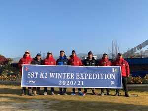 Авангард международной экспедиции SST прибыл в базовый лагерь восьмитысячника К2
