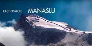 Алекс Тикон презентовал проект зимней экспедиции на восьмитысянчик Манаслу